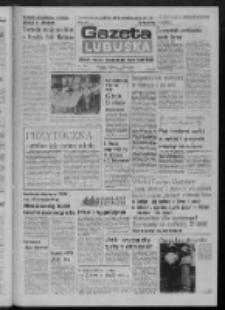 Gazeta Lubuska : dziennik Polskiej Zjednoczonej Partii Robotniczej : Zielona Góra - Gorzów R. XXXI Nr 166 (18 lipca 1985). - Wyd. 1