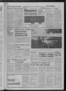 Gazeta Lubuska : magazyn : dziennik Polskiej Zjednoczonej Partii Robotniczej : Zielona Góra - Gorzów R. XXXI Nr 173 (27/28 lipca 1985). - Wyd. 1