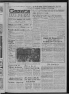 Gazeta Lubuska : dziennik Polskiej Zjednoczonej Partii Robotniczej : Zielona Góra - Gorzów R. XXXI Nr 180 (5 sierpnia 1985). - Wyd. 1