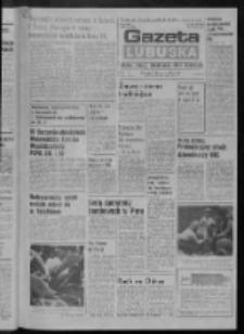 Gazeta Lubuska : dziennik Polskiej Zjednoczonej Partii Robotniczej : Zielona Góra - Gorzów R. XXXI Nr 184 (9 sierpnia 1985). - Wyd. 1