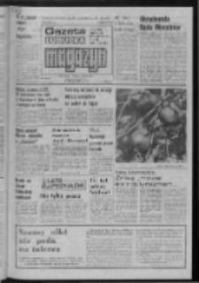 Gazeta Lubuska : magazyn : dziennik Polskiej Zjednoczonej Partii Robotniczej : Zielona Góra - Gorzów R. XXXI Nr 185 (10/11 sierpnia 1985). - Wyd. 1