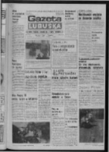 Gazeta Lubuska : dziennik Polskiej Zjednoczonej Partii Robotniczej : Zielona Góra - Gorzów R. XXXI Nr 186 (12 sierpnia 1985). - Wyd. 1