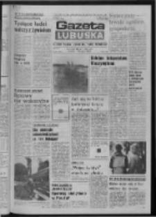 Gazeta Lubuska : dziennik Polskiej Zjednoczonej Partii Robotniczej : Zielona Góra - Gorzów R. XXXI Nr 187 (13 sierpnia 1985). - Wyd. 1