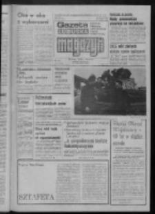 Gazeta Lubuska : magazyn : dziennik Polskiej Zjednoczonej Partii Robotniczej : Zielona Góra - Gorzów R. XXXI Nr 191 (17/18 sierpnia 1985). - Wyd. 1