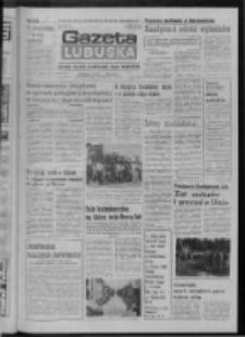 Gazeta Lubuska : dziennik Polskiej Zjednoczonej Partii Robotniczej : Zielona Góra - Gorzów R. XXXI Nr 192 (19 sierpnia 1985). - Wyd. 1