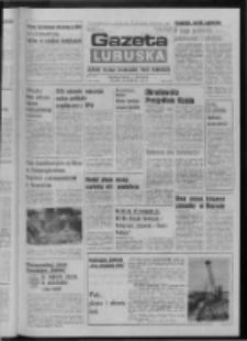 Gazeta Lubuska : dziennik Polskiej Zjednoczonej Partii Robotniczej : Zielona Góra - Gorzów R. XXXI Nr 193 (20 sierpnia 1985). - Wyd. 1