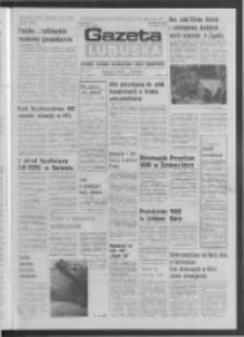 Gazeta Lubuska : dziennik Polskiej Zjednoczonej Partii Robotniczej : Zielona Góra - Gorzów R. XXXI Nr 195 (22 sierpnia 1985). - Wyd. 1