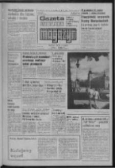 Gazeta Lubuska : magazyn : dziennik Polskiej Zjednoczonej Partii Robotniczej : Zielona Góra - Gorzów R. XXXI Nr 203 (31 sierpnia - 1 września 1985). - Wyd. 1