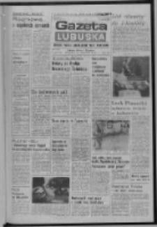 Gazeta Lubuska : dziennik Polskiej Zjednoczonej Partii Robotniczej : Zielona Góra - Gorzów R. XXXI Nr 204 (2 września 1985). - Wyd. 1