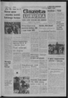 Gazeta Lubuska : dziennik Polskiej Zjednoczonej Partii Robotniczej : Zielona Góra - Gorzów R. XXXI Nr 210 (9 września 1985). - Wyd. 1