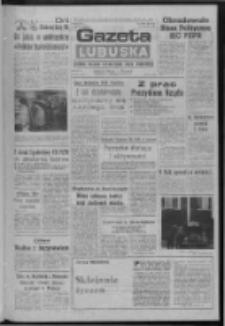 Gazeta Lubuska : dziennik Polskiej Zjednoczonej Partii Robotniczej : Zielona Góra - Gorzów R. XXXI Nr 212 (11 września 1985). - Wyd. 1
