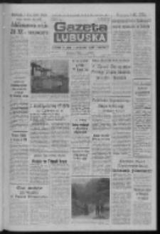 Gazeta Lubuska : dziennik Polskiej Zjednoczonej Partii Robotniczej : Zielona Góra - Gorzów R. XXXI Nr 219 (19 września 1985). - Wyd. 1