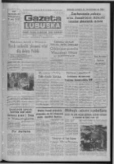 Gazeta Lubuska : dziennik Polskiej Zjednoczonej Partii Robotniczej : Zielona Góra - Gorzów R. XXXI Nr 222 (23 września 1985). - Wyd. 1