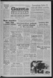 Gazeta Lubuska : dziennik Polskiej Zjednoczonej Partii Robotniczej : Zielona Góra - Gorzów R. XXXI Nr 223 (24 września 1985). - Wyd. 1