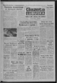 Gazeta Lubuska : dziennik Polskiej Zjednoczonej Partii Robotniczej : Zielona Góra - Gorzów R. XXXI Nr 226 (27 września 1985). - Wyd. 1