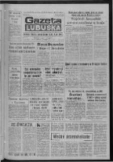 Gazeta Lubuska : dziennik Polskiej Zjednoczonej Partii Robotniczej : Zielona Góra - Gorzów R. XXXI Nr 228 (30 września 1985). - Wyd. 1