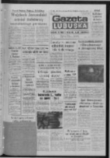 Gazeta Lubuska : dziennik Polskiej Zjednoczonej Partii Robotniczej : Zielona Góra - Gorzów R. XXXI Nr 230 (2 października 1985). - Wyd. 1