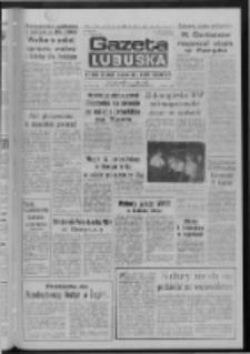 Gazeta Lubuska : dziennik Polskiej Zjednoczonej Partii Robotniczej : Zielona Góra - Gorzów R. XXXI Nr 231 (3 października 1985). - Wyd. 1