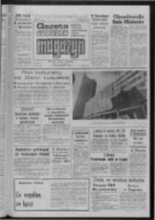 Gazeta Lubuska : magazyn : dziennik Polskiej Zjednoczonej Partii Robotniczej : Zielona Góra - Gorzów R. XXXI Nr 233 (5/6 października 1985). - Wyd. 1