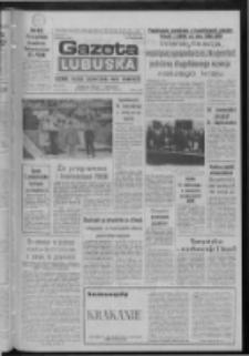 Gazeta Lubuska : dziennik Polskiej Zjednoczonej Partii Robotniczej : Zielona Góra - Gorzów R. XXXI Nr 235 (8 października 1985). - Wyd. 1