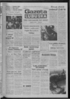 Gazeta Lubuska : dziennik Polskiej Zjednoczonej Partii Robotniczej : Zielona Góra - Gorzów R. XXXIV Nr 246 (21 października 1985). - Wyd. 1