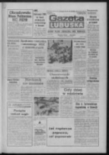 Gazeta Lubuska : dziennik Polskiej Zjednoczonej Partii Robotniczej : Zielona Góra - Gorzów R. XXXV Nr 29 (4 lutego 1987). - Wyd. 1