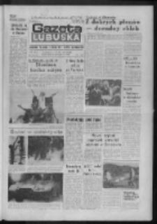 Gazeta Lubuska : dziennik Polskiej Zjednoczonej Partii Robotniczej : Zielona Góra - Gorzów R. XXXV Nr 214 (14 września 1987). - Wyd. 1