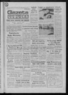 Gazeta Lubuska : dziennik Polskiej Zjednoczonej Partii Robotniczej : Gorzów - Zielona Góra R. XXXVI Nr 75 (30 marca 1988). - Wyd. 1
