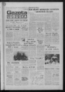 Gazeta Lubuska : dziennik Polskiej Zjednoczonej Partii Robotniczej : Gorzów - Zielona Góra R. XXXVI Nr 111 (12 maja 1988). - Wyd. 1