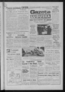 Gazeta Lubuska : dziennik Polskiej Zjednoczonej Partii Robotniczej : Gorzów - Zielona Góra R. XXXVI Nr 117 (19 maja 1988). - Wyd. 1