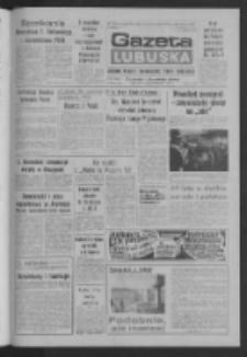 Gazeta Lubuska : dziennik Polskiej Zjednoczonej Partii Robotniczej : Gorzów - Zielona Góra R. XXXVI Nr 235 (7 października 1988). - Wyd. 1