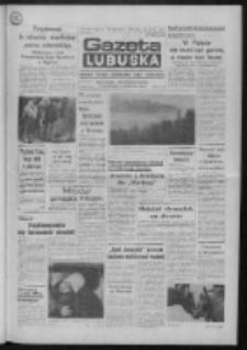 Gazeta Lubuska : dziennik Polskiej Zjednoczonej Partii Robotniczej : Gorzów - Zielona Góra R. XXXVI Nr 265 (14 listopada 1988). - Wyd. 1