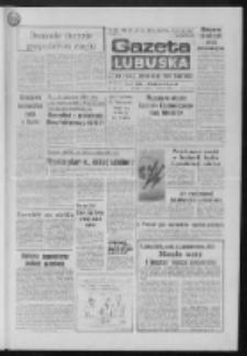 Gazeta Lubuska : dziennik Polskiej Zjednoczonej Partii Robotniczej : Gorzów - Zielona Góra R. XXXVI Nr 274 (24 listopada 1988). - Wyd. 1