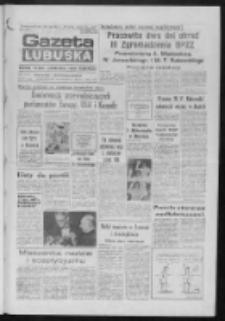 Gazeta Lubuska : dziennik Polskiej Zjednoczonej Partii Robotniczej : Gorzów - Zielona Góra R. XXXVI Nr 277 (28 listopada 1988). - Wyd. 1