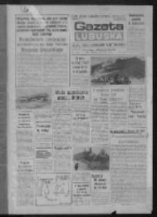 Gazeta Lubuska : dziennik Polskiej Zjednoczonej Partii Robotniczej : Gorzów - Zielona Góra R. XXXVII Nr 1 (2 stycznia 1989). - Wyd. 1