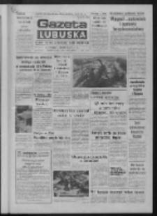 Gazeta Lubuska : dziennik Polskiej Zjednoczonej Partii Robotniczej : Gorzów - Zielona Góra R. XXXVII Nr 13 (16 stycznia 1989). - Wyd. 1
