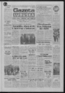 Gazeta Lubuska : dziennik Polskiej Zjednoczonej Partii Robotniczej : Gorzów - Zielona Góra R. XXXVII Nr 28 (2 lutego 1989). - Wyd. 1
