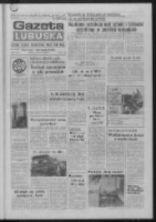 Gazeta Lubuska : dziennik Polskiej Zjednoczonej Partii Robotniczej : Gorzów - Zielona Góra R. XXXVII Nr 29 (3 lutego 1989). - Wyd. 1