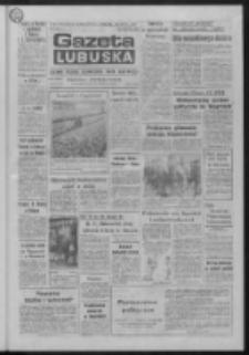 Gazeta Lubuska : dziennik Polskiej Zjednoczonej Partii Robotniczej : Gorzów - Zielona Góra R. XXXVII Nr 37 (13 lutego 1989). - Wyd. 1