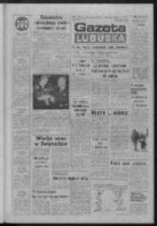 Gazeta Lubuska : dziennik Polskiej Zjednoczonej Partii Robotniczej : Gorzów - Zielona Góra R. XXXVII Nr 51 (1 marca 1989). - Wyd. 1