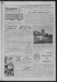 Gazeta Lubuska : magazyn : dziennik Polskiej Zjednoczonej Partii Robotniczej : Gorzów - Zielona Góra R. XXXVII Nr 77 (1/2 kwietnia 1989). - Wyd. 1