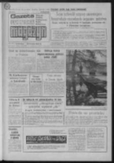 Gazeta Lubuska : magazyn : dziennik Polskiej Zjednoczonej Partii Robotniczej : Gorzów - Zielona Góra R. XXXVII Nr 83 (8/9 kwietnia 1989). - Wyd. 1