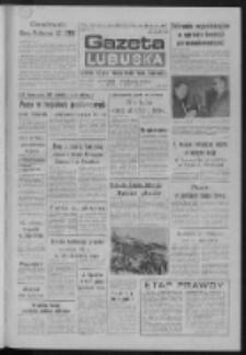 9azeta Lubuska : dziennik Polskiej Zjednoczonej Partii Robotniczej : Gorzów - Zielona Góra R. XXXVII Nr 92 (19 kwietnia 1989). - Wyd. 1