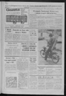 Gazeta Lubuska : magazyn : dziennik Polskiej Zjednoczonej Partii Robotniczej : Gorzów - Zielona Góra R. XXXVII Nr 106 (6/7 maja 1989). - Wyd. 1