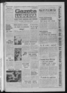 Gazeta Lubuska : dziennik Polskiej Zjednoczonej Partii Robotniczej : Gorzów - Zielona Góra R. XXXVII Nr 119 (22 maja 1989). - Wyd. 1