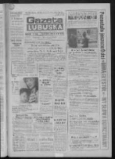 Gazeta Lubuska : dziennik Polskiej Zjednoczonej Partii Robotniczej : Gorzów - Zielona Góra R. XXXVII Nr 122 (26 maja 1989). - Wyd. 1