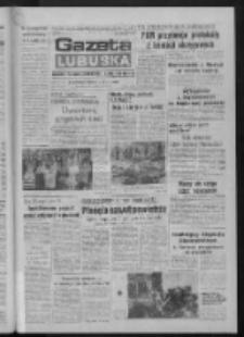 Gazeta Lubuska : dziennik Polskiej Zjednoczonej Partii Robotniczej : Gorzów - Zielona Góra R. XXXVII Nr 131 (6 czerwca 1989). - Wyd. 1