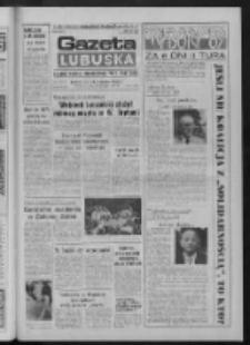 Gazeta Lubuska : dziennik Polskiej Zjednoczonej Partii Robotniczej : Gorzów - Zielona Góra R. XXXVII Nr 136 (12 czerwca 1989). - Wyd. 1