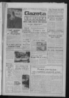 Gazeta Lubuska : dziennik Polskiej Zjednoczonej Partii Robotniczej : Gorzów - Zielona Góra R. XXXVII Nr 152 (30 czerwca 1989). - Wyd. 1