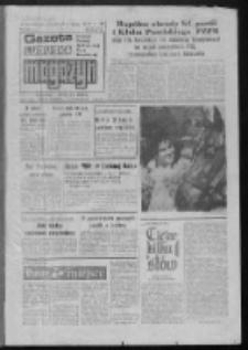 Gazeta Lubuska : magazyn : dziennik Polskiej Zjednoczonej Partii Robotniczej : Gorzów - Zielona Góra R. XXXVII Nr 153 (1/2 lipca 1989). - Wyd. 1
